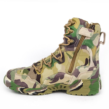 Fashion camo US desert boots 7239